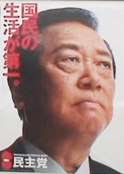 20110201-1.jpg