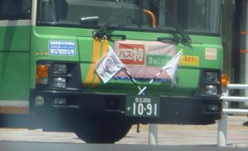 20110815-2.jpg