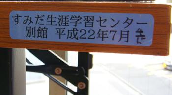 20110829-2.jpg