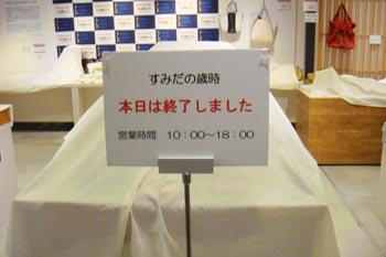 20121015-4.jpg
