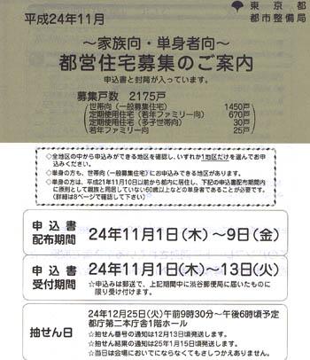 20121106-1.jpg