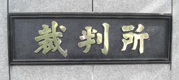 20131016-1.jpg