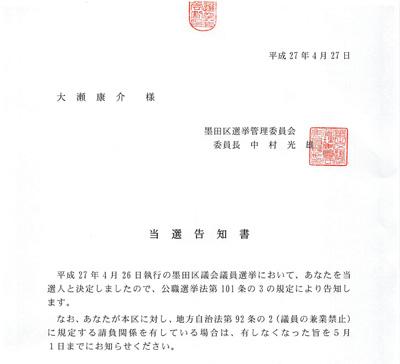 20150428-2.jpg