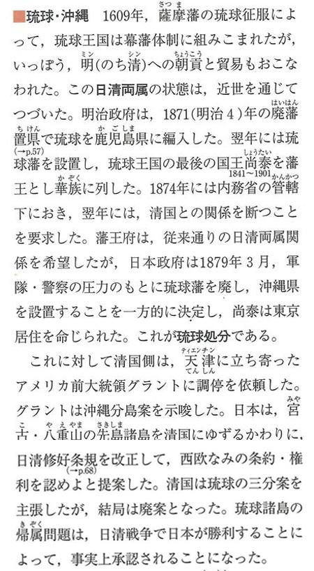 20150814-3.jpg