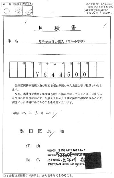 20160915-6.jpg