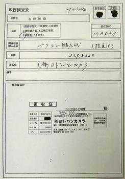 100212-1.jpg