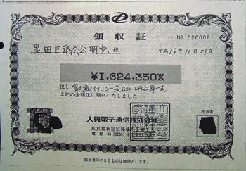 100212-3.jpg