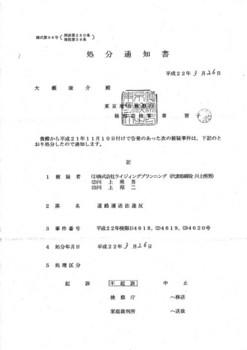 100328-1.jpg