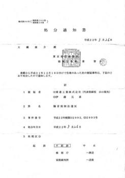 100328-2.jpg