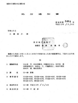 100403-1.jpg