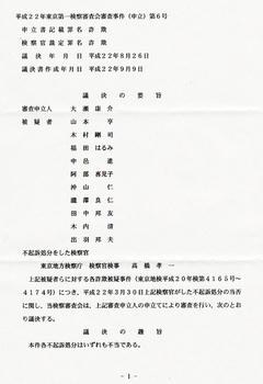 100912-2.jpg