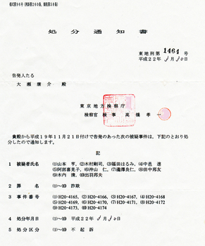100914-1.jpg