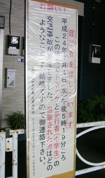20120722-1.jpg