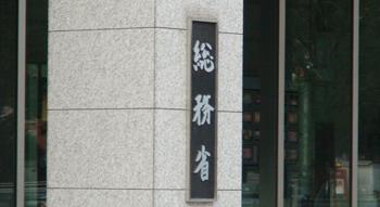 100907-1.jpg