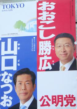 20101227-2.jpg