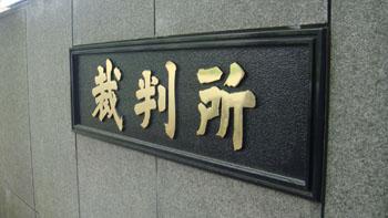20110511-1.jpg