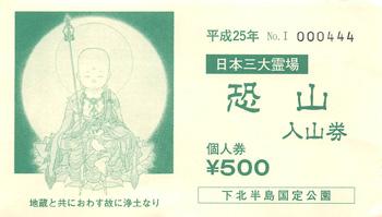 20131009-1.jpg