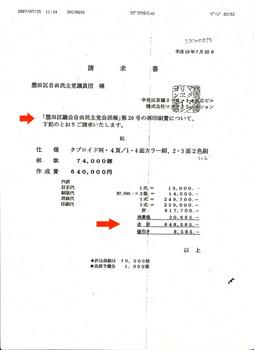 090530-2.jpg