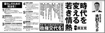 20120307-1.jpg
